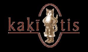 Kaķītis - Viesnīca, pirts, kafejnīca, banketi, semināri, mežakaķis, volejbols, slēpošana, instruktori...